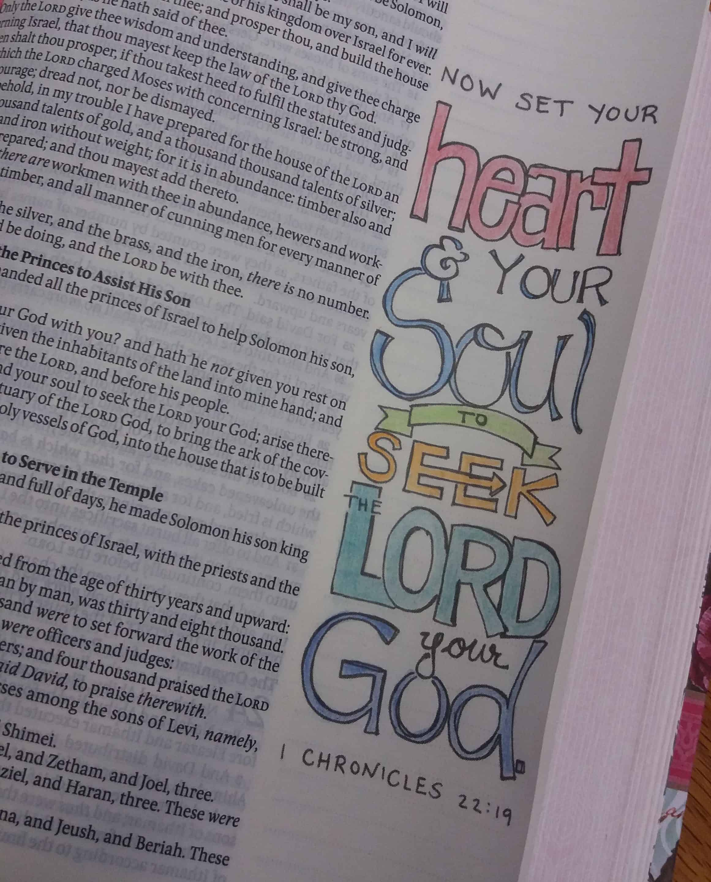 Seek the Lord